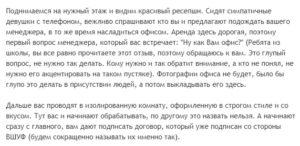 Высшая школа управления финансами (ВШУФ) - почему все не рекомендуют эту школу vshuf.ru?
